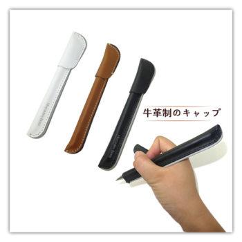 ボールペンケース 牛革 ペンケース 1本入れ 筆箱 高級 トモウオリジナル製作 ブラウン キャップ付き