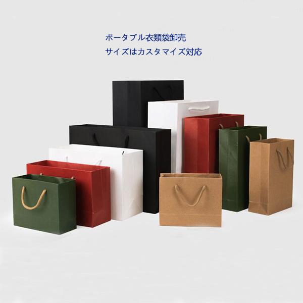 ギフトバッグ サイズ  紐付き袋  手提げバッグ トモウハンドバッグ製作 カラー プレゼント ラッピング 手提げ紙袋